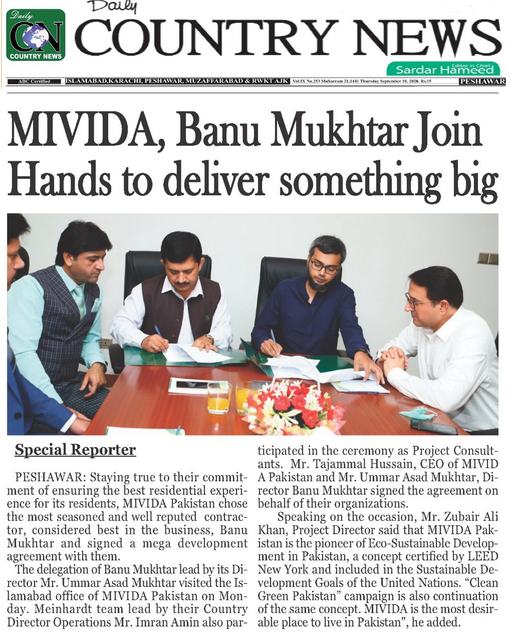 Mivida in Daily country news paper
